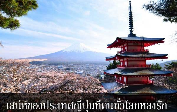 japan__all